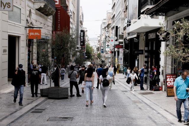Κοροναϊός : Αλλαγές από το Σάββατο σε μετακινήσεις και χρήση μάσκας