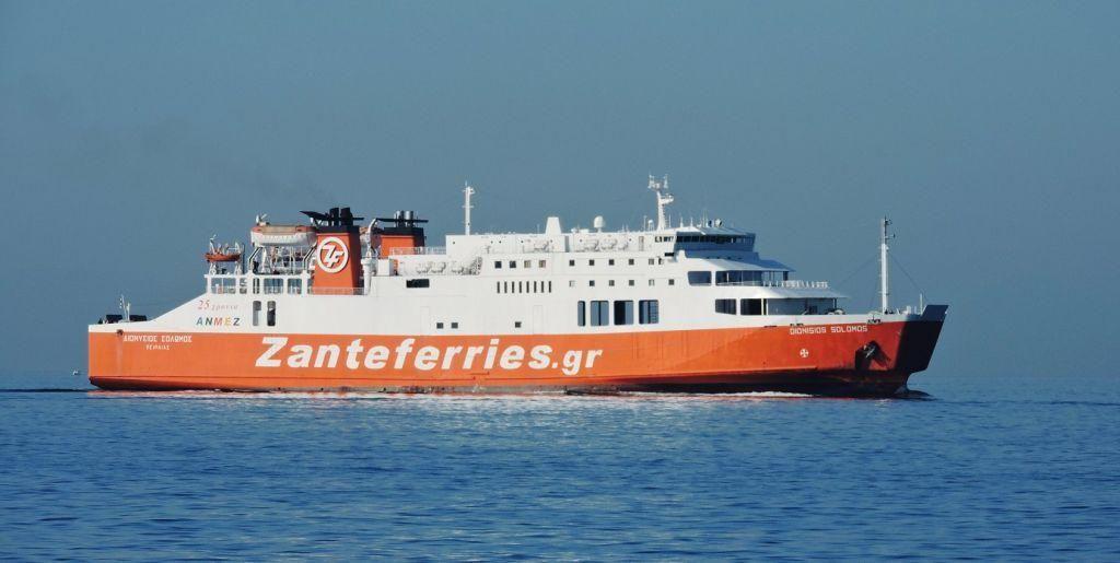 Κοροναϊός : Κρούσμα σε μέλος του πληρώματος του πλοίου «Διονύσιος Σολωμός»