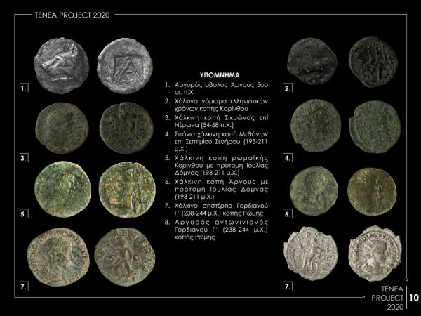 Αρχαία Τενέα: Στο φως η πόλη που ίδρυσε ο Αγαμέμνονας