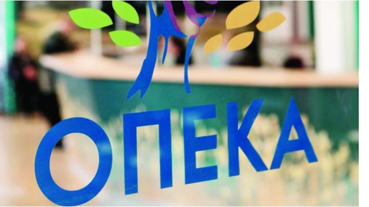 ΟΠΕΚΑ : Στις 30 Οκτωβρίου η καταβολή επιδομάτων