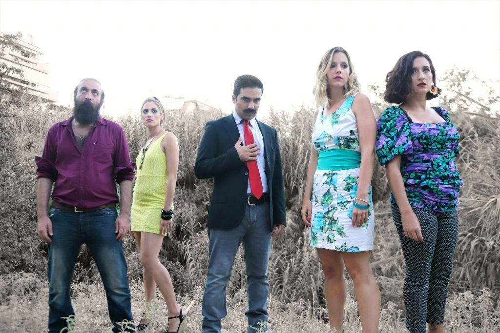 «170 τετραγωνικά (Moonwalk)» στο Θέατρο Ιλίσια-Βολανάκης