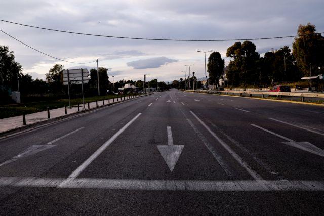 Εντυπο μετακίνησης : Αυτή είναι η βεβαίωση των εργαζομένων για την βραδινή απαγόρευση κυκλοφορίας