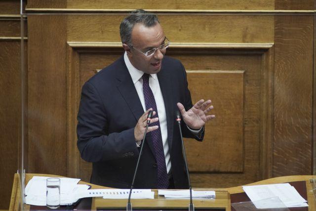 Σταϊκούρας στον ΟΟΣΑ : Σε 12 άξονες δίνει έμφαση το ελληνικό Σχέδιο Ανάκαμψης