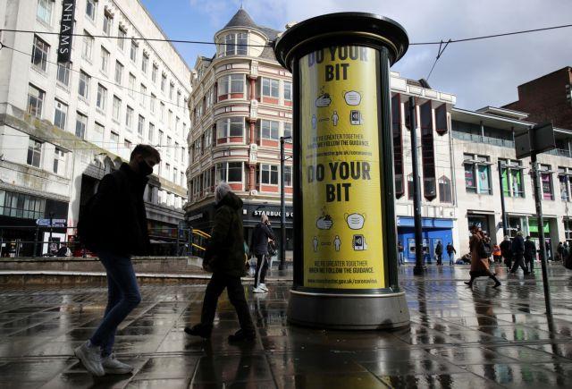 Κοροναϊός : Οι επόμενες εβδομάδες θα κρίνουν τον χειμώνα