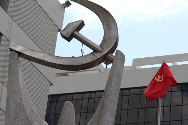 ΚΚΕ : Τροπολογία για εξασφάλιση του προνομίου των εργατικών απαιτήσεων έναντι άλλων πιστωτών