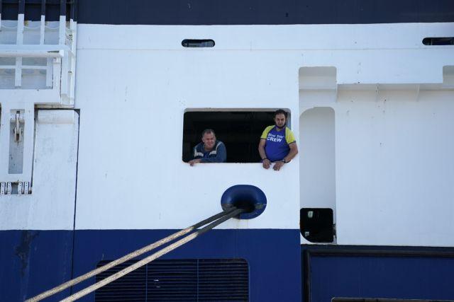 Κοροναϊός : Τρία κρούσματα σε πλοίο – Επιστρέφει το απόγευμα στον Πειραιά