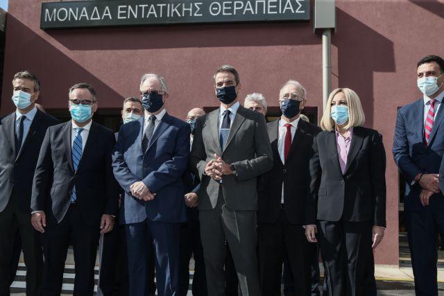 Κοροναϊός : Μητσοτάκης από τα εγκαίνια 50 κλινών ΜΕΘ στο «Σωτηρία» – Κρίσιμοι οι επόμενοι μήνες