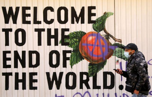 Κοροναϊός : Απαγορεύσεις νυχτερινής κυκλοφορίας και σχέδια για δεύτερο lockdown σε πολλές χώρες της Ευρώπης