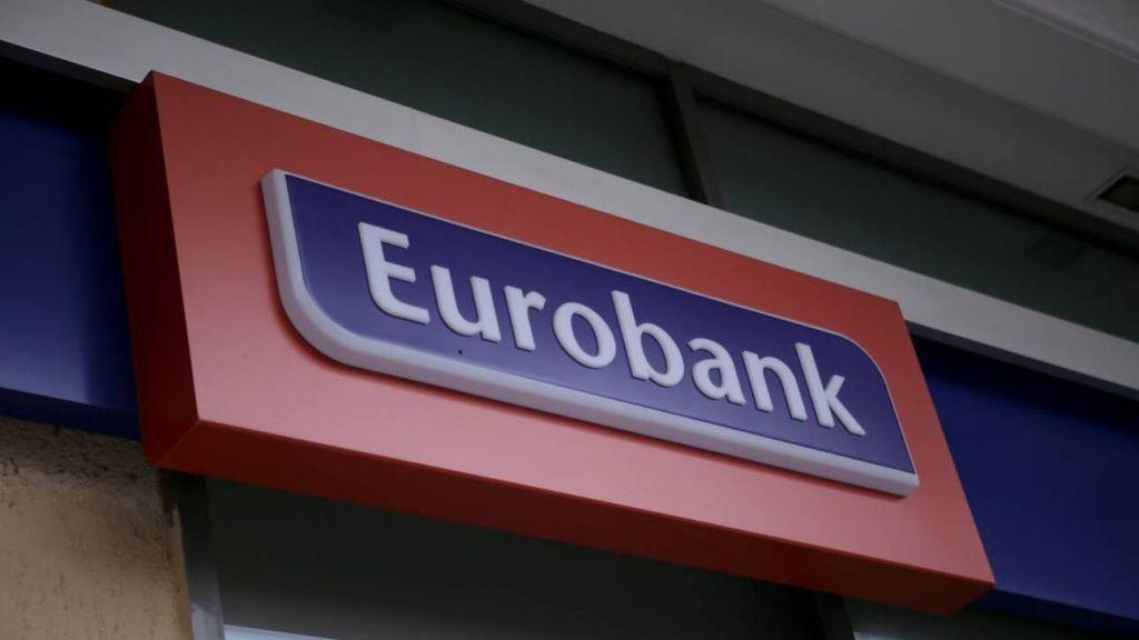 Eurobank: Ασφαλή τα συστήματα της τράπεζας – Προσοχή στα άγνωστα emails