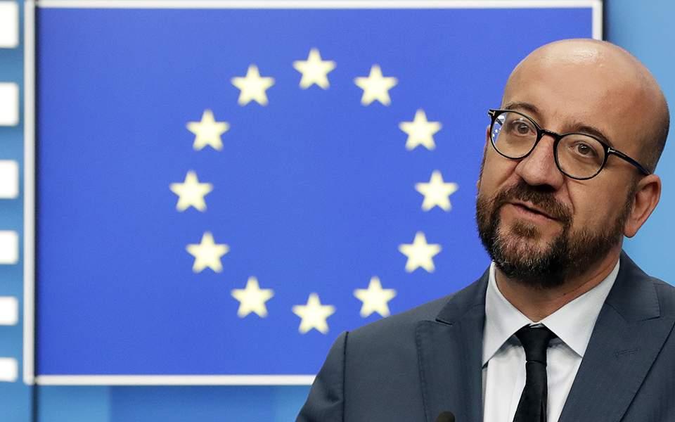 Σαρλ Μισέλ: Να ενισχύσουμε τη συλλογική μας προσπάθεια για την καταπολέμηση του κοροναϊού