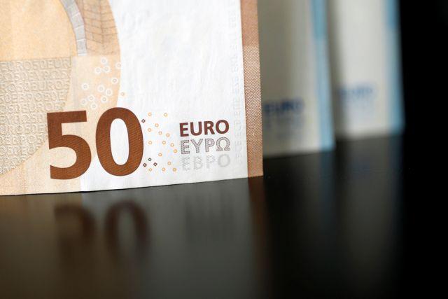 Μειώθηκε η φορολογική επιβάρυνση στην Ελλάδα το 2019