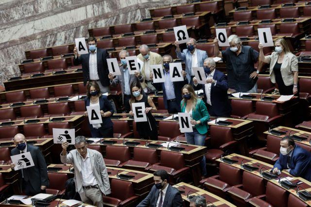 Δίκη Χρυσής Αυγής : Οι βουλευτές του ΣΥΡΙΖΑ έστειλαν το δικό τους μήνυμα στη Βουλή