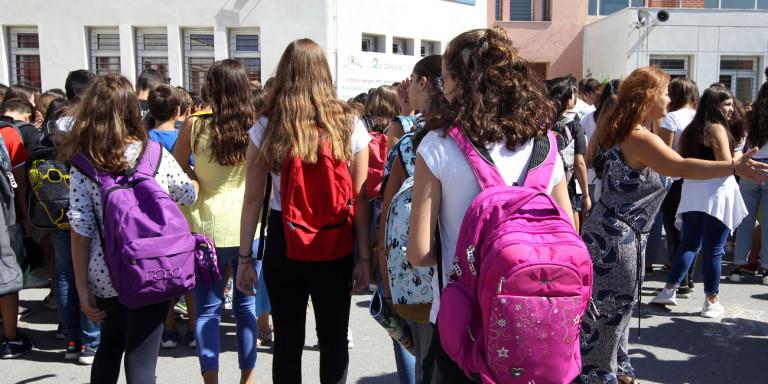 Εύβοια : Αναστάτωση στο σχολείο – Μαθητής πήγε με όπλο στην τάξη