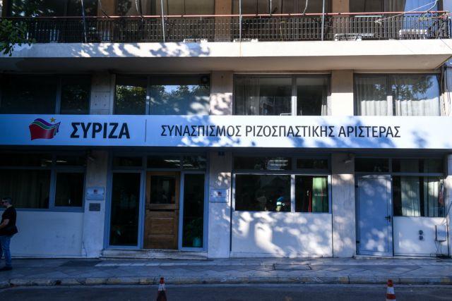 ΣΥΡΙΖΑ για Μενδώνη : Μαζί με τα αρχαία ξηλώνουν τους θεσμούς της Δημοκρατίας