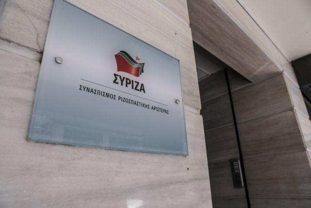 ΣΥΡΙΖΑ: Καταδικαστικές αποφάσεις βαρύνουν συνεργάτη τού υφυπουργού Εσωτερικών