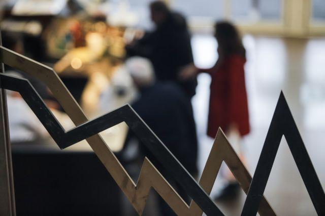 Χρηματιστήριο Αθηνών : Με οριακή πτώση άνοιξε ο γενικός δείκτης