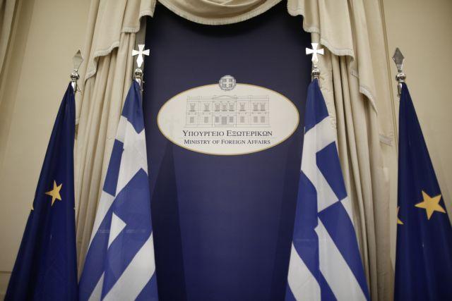 ΥΠΕΞ για Ναγκόρνο Καραμπάχ : Η Ελλάδα καλωσορίζει τη συμφωνία για κατάπαυση του πυρός