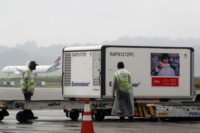 Κοροναϊός : Οι πρώτες δόσεις κινεζικού εμβολίου έφθασαν στη Βραζιλία