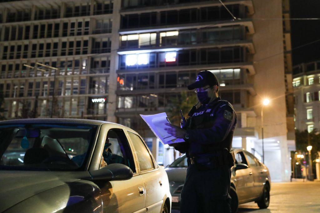 Lockdown : Ποιοι μπορούν να μετακινηθούν εκτός νομού
