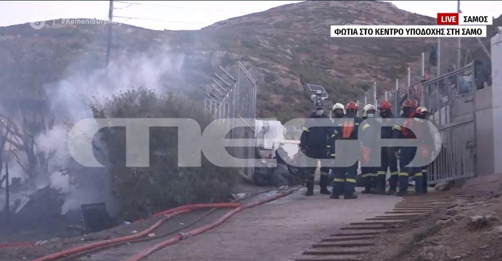 Σάμος : Έσβησε η φωτιά στον καταυλισμό γύρω από το hotspot