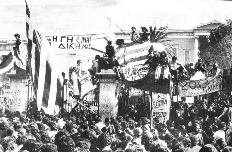 Πολυτεχνείο 47 χρόνια μετά: Οι δραματικές ημέρες και η πτώση της Χούντας