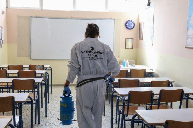 Άδεια ειδικού σκοπού : Πώς χορηγείται σε περίπτωση αναστολής λειτουργίας σχολείων