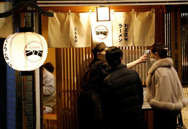 Νότια Κορέα : Ασυμπτωματικοί και μολυσματικοί αυξάνουν τον αριθμό των κρουσμάτων