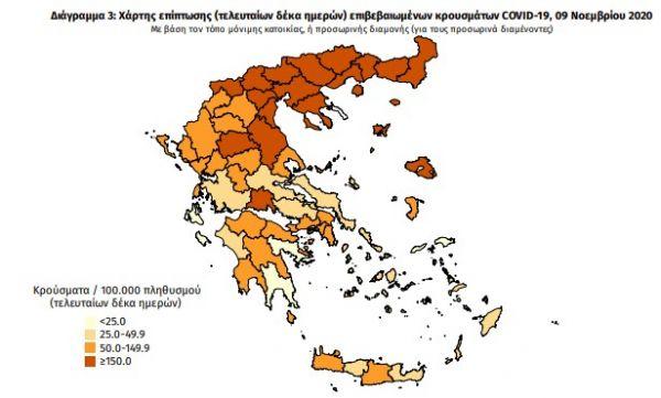 Κοροναϊός : 1.490 νέα κρούσματα και 41 θάνατοι - Στους 239 οι διασωληνωμένοι
