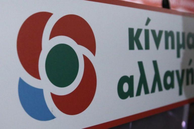 ΚΙΝΑΛ : Στα όριά του το ΕΣΥ στη Θεσσαλονίκη – Λανθασμένοι οι κυβερνητικοί χειρισμοί