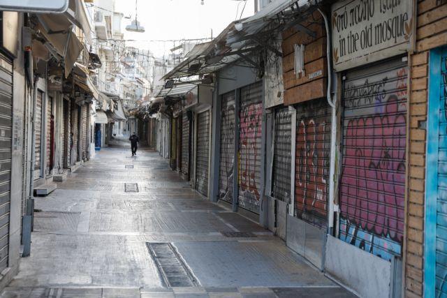 Κοροναϊός : Τι προβλέπει το σκληρό lockdown τύπου Κίνας που προτείνουν οι ειδικοί– Θα μπορούσε να εφαρμοστεί στην Ελλάδα;