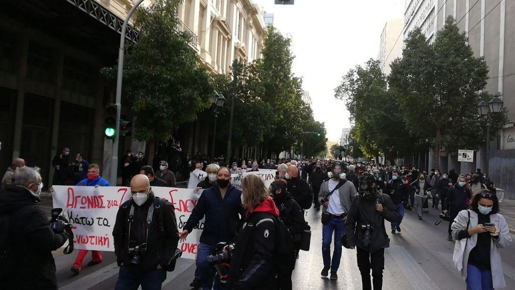 Πανελλαδική απεργία για την Υγεία: Συγκέντρωση διαμαρτυρίας στο Υπ. Εργασίας