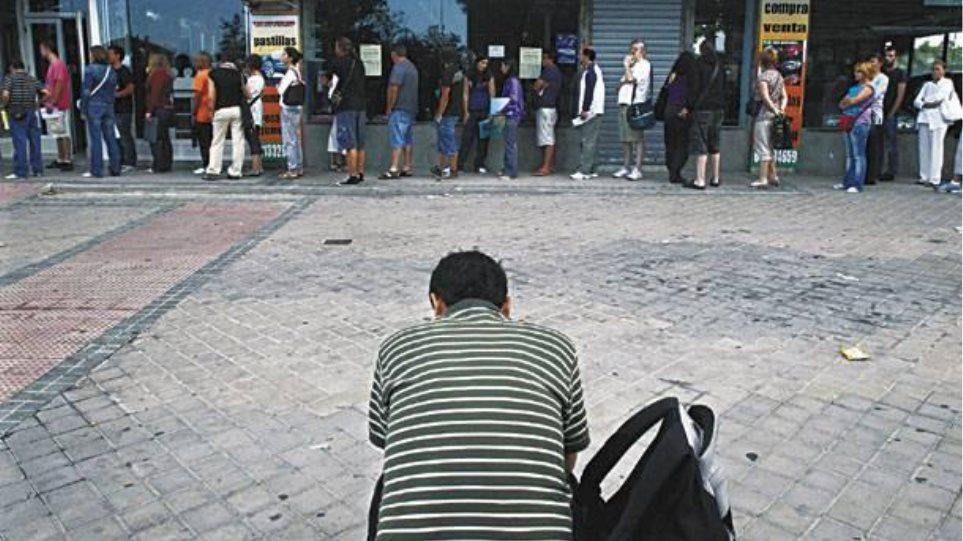 ΣΥΡΙΖΑ : Η κυβέρνηση αφήνει χωρίς ενίσχυση 740.000 ανέργους