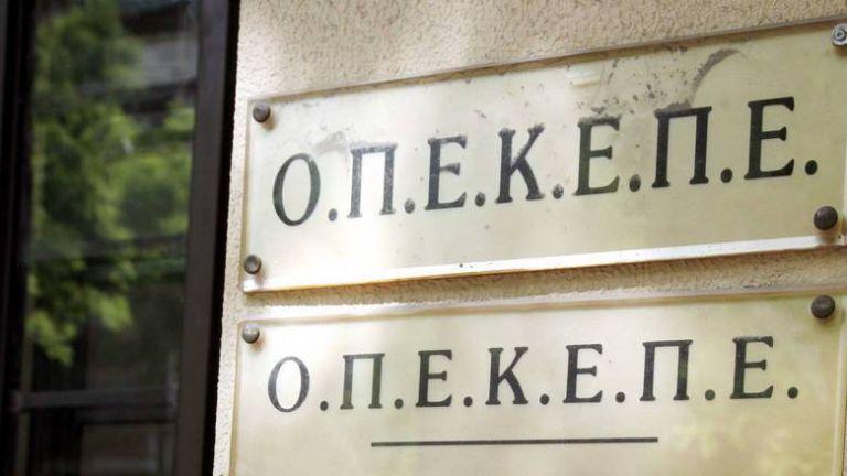 ΟΠΕΚΕΠΕ: Στον εισαγγελέα αναφορές για οκτώ παραγωγούς