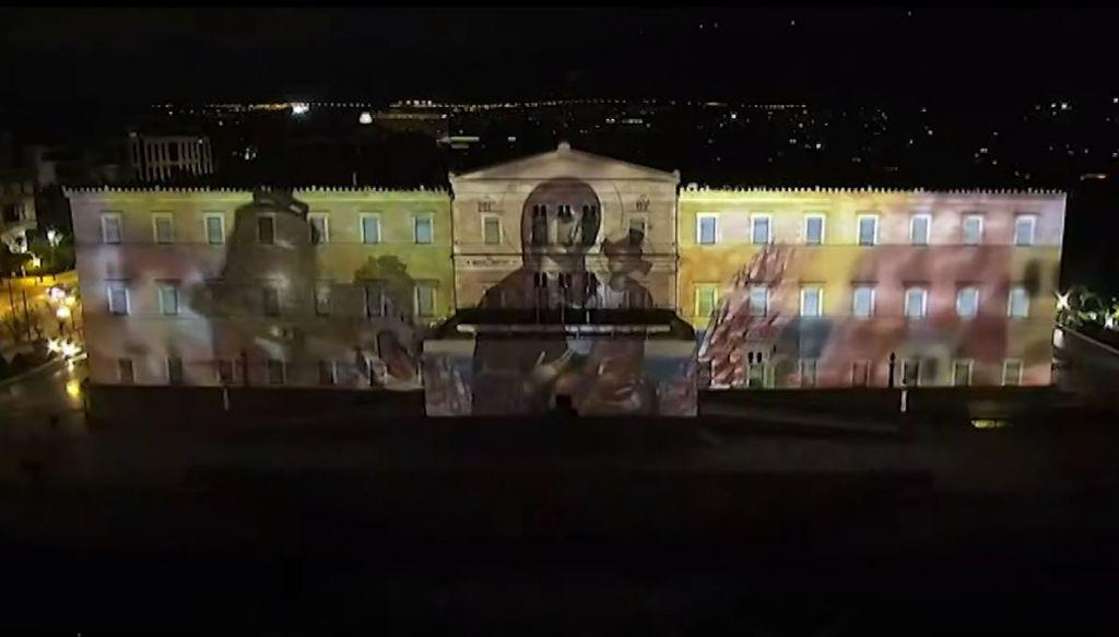 Ξεσάλωσε το Twitter με την προβολή του βίντεο για τις Ένοπλες Δυνάμεις στη Βουλή