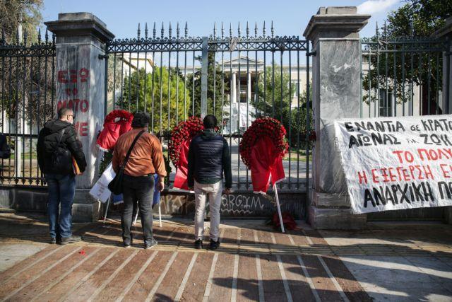 ΔΣΑ : Απαγόρευσαν και στους δικηγόρους να καταθέσουν στεφάνι στο Πολυτεχνείο
