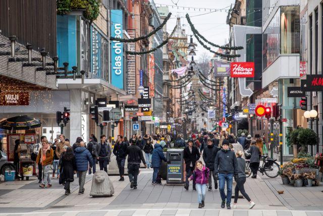 Κοροναϊός : Ανέκρουσε πρύμναν η Σουηδία – Νέα μέτρα μετά τους 42 νεκρούς σε μία μέρα