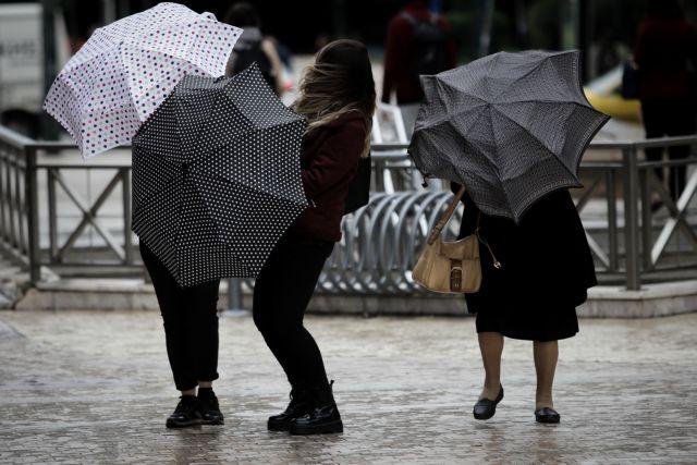 Καιρός : Τοπικές βροχές και καταιγίδες – Σε ποιες περιοχές