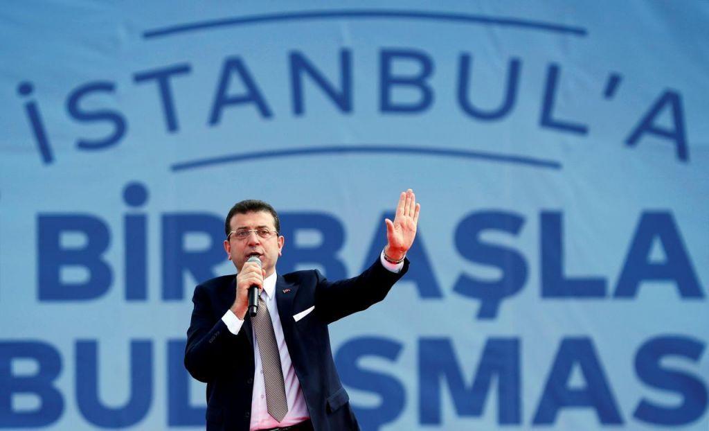 Τουρκία : Διοικητική έρευνα κατά Ιμάμογλου για τις αφίσες στην Κωνσταντινούπολη