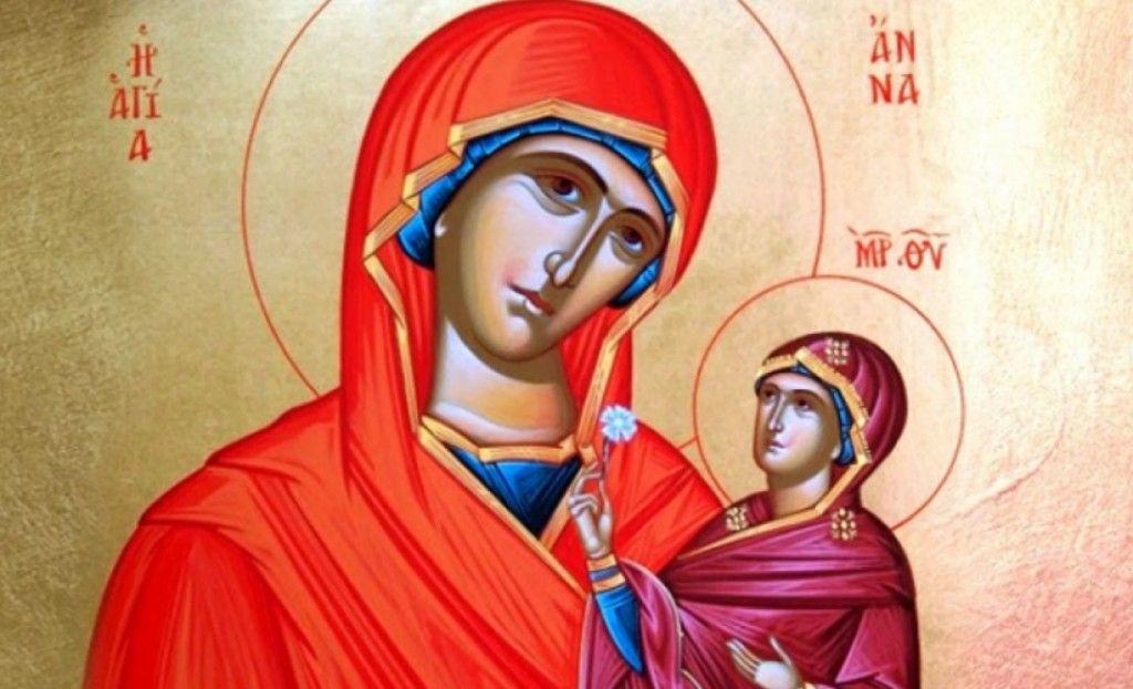 Αγία Άννα : Η μητέρα της Θεοτόκου | in.gr
