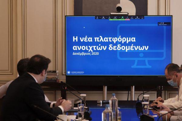 πρωτολειτούργησε η ψηφιακή πύλη του Δημοσίου, GovApp : Η νέα πλατφόρμα για ανοιχτά δεδομένα – Η ψηφιακή πύλη τώρα και στα smartphone, Eviathema.gr | ΕΥΒΟΙΑ ΝΕΑ - Νέα και ειδήσεις από όλη την Εύβοια