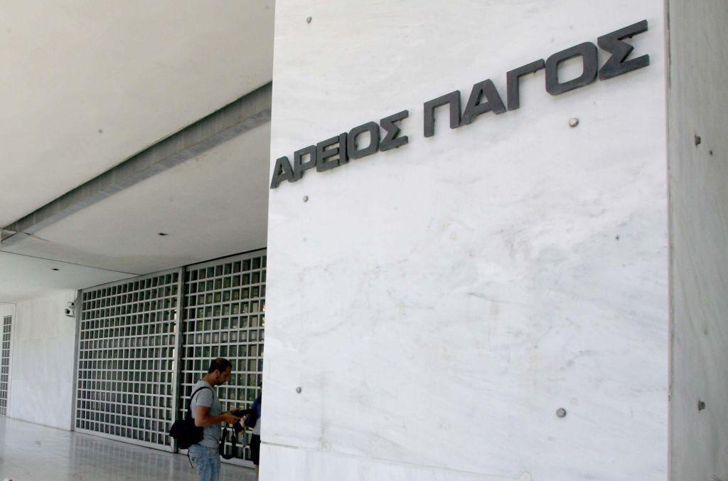 Άρειος Πάγος : Συνέχεια της υπόθεσης Novartis με την κατάθεση Ευάγγελου Βενιζέλου