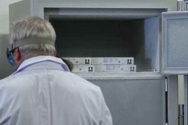 Κοροναϊός : Πώς θα μάθετε αν ανήκετε στις πρώτες ομάδες για τον εμβολιασμό – Ξεκινά την Κυριακή ταυτόχρονα σε πέντε νοσοκομεία