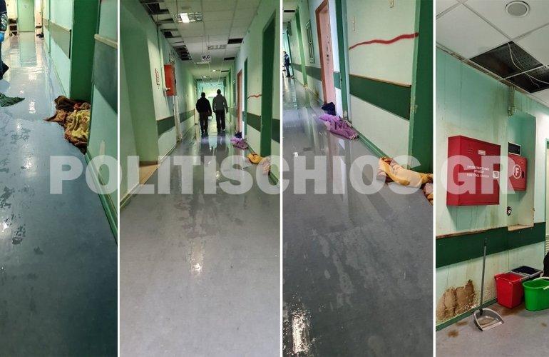Προβλήματα στο νοσοκομείο Χίου από την έντονη βροχόπτωση – Νερά σε θαλάμους και χειρουργεία