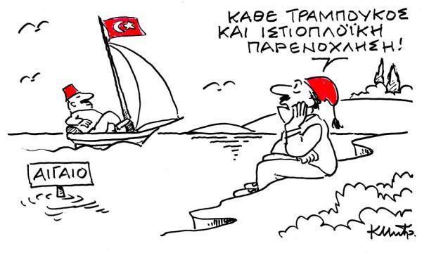 Το σκίτσο του Κώστα Μητρόπουλου για τα ΝΕΑ της Τρίτης 26 Ιανουαρίου