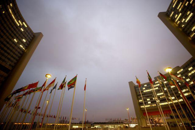 Ιράν : Η Τεχεράνη ανακοίνωσε την έναρξη εμπλουτισμού ουρανίου κατά 20%