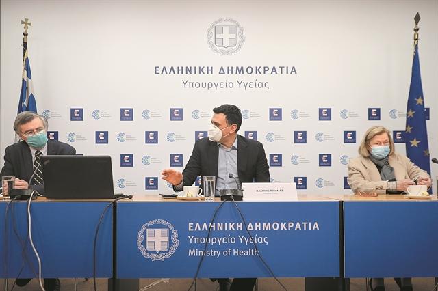 Εμβόλια στην Ελλάδα: Μαύρη τρύπα 760.000 δόσεων