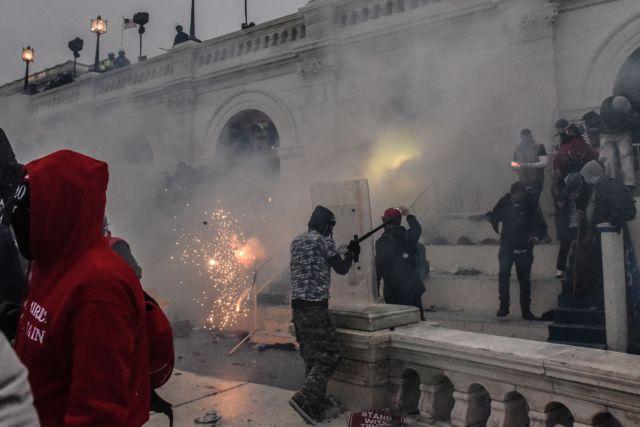 ΗΠΑ: Φόβοι για τρομοκρατικές επιθέσεις την ημέρα ορκωμοσίας του Τζο Μπάιντεν
