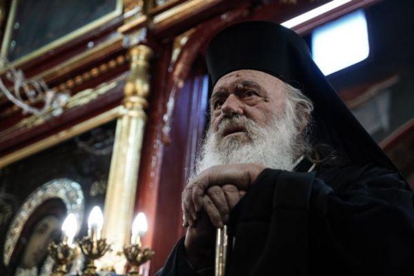 Παρών στην ορκωμοσία της κυβέρνησης ο Αρχιεπίσκοπος Ιερώνυμος