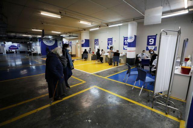 Ισραήλ: Μείωση κατά 60% των νέων λοιμώξεων στην ηλικιακή ομάδα άνω των 60