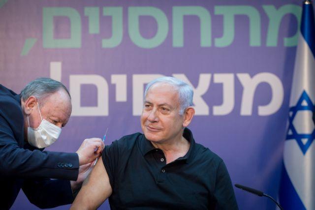 Ισραήλ : Πώς εξασφάλισε περισσότερα εμβόλια από όσα χρειάζεται